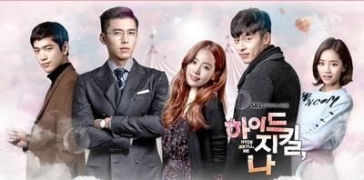 韓国ドラマ-ハイド・ジキル、私.jpg