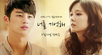 韓国ドラマ-君を憶えてる.png