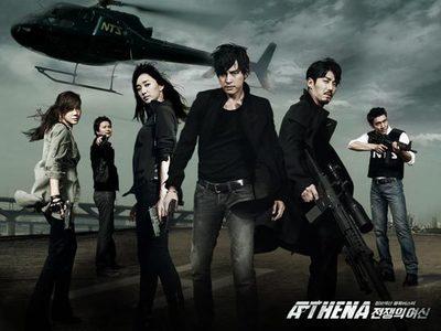 韓国ドラマ  ATHENA-アテナ.jpg